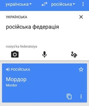 vk-russia-to-ukraine